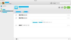 Skype05191s