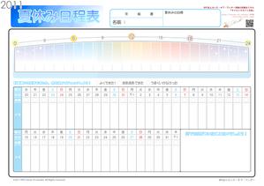 Schedule_blue_20